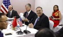 عقوبات مالية أميركية على موسكو بسبب قضية سكريبال
