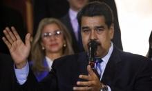 """الخارجية النرويجية: موفدو مادورو وغوايدو ماضون نحو """"حل دستوري"""""""