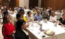 """""""مدى الكرمل"""" ينظم المؤتمر السنوي الخامس لطلاب الدكتوراة الفلسطينيين"""
