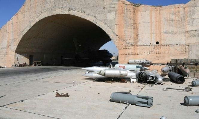 سورية: مقتل 31 عنصرا من قوات النظام في مطار الشعيرات