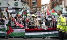 """لندن: منع نشاط مؤسسة مناصرة للفلسطينيين بزعم """"معاداة السامية"""""""