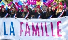 فرنسا: سعيقانوني لمنح المثليات والعزباوات إمكانية التلقيح الصناعي