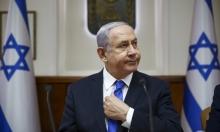استطلاع: أغلبية الإسرائيليين تعارض حكومة وحدة برئاسة نتنياهو
