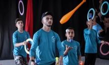أعضاء من سيرك غزة أثناء دورة تدريبية