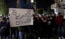 """مع تواصل الإضراب: إدارة """"عوفر"""" تنقل 20 أسيرا إلى الزنازين"""