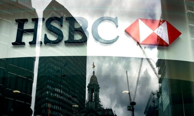 """بنك """"H.S.B.C""""البريطاني سيلغي 4 آلاف وظيفة واستقالةرئيسه"""