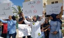 فصل المساعدات بكفر قرع: وقفة احتجاجية وأخرى داعمة