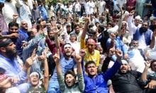 إلغاء الهند للحكم الذاتي لكشمير يشعل فتيل التوتر مجددا