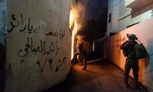 اعتقالات بالضفة والقدس واعتداءات للمستوطنين في نابلس