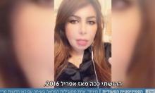 سعاد الشمري على التلفزيون الإسرائيلي: بن سلمان رسولٌ منقذ