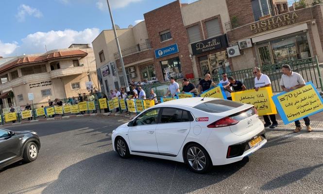 كفر ياسيف: تواصل الاحتجاج ضد مخطط شارع 70