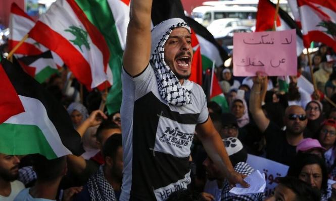 لبنان: مظاهرة لفلسطينيين أمام السفارة الكندية لفتح باب الهجرة