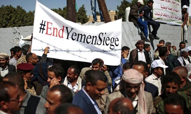 الأمم المتحدة: قوات مدعومة إماراتيًا تنتقم من المدنيين شمالي اليمن