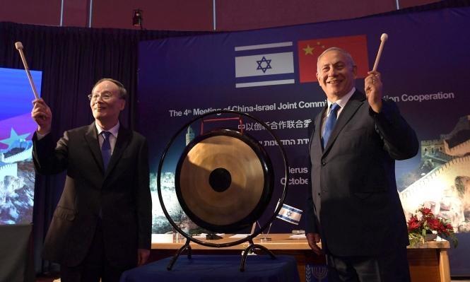 الاستثمارات الصينية تضع إسرائيل على عتبة التصادم مع واشنطن