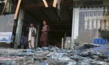 أفغانستان: 18 قتيلا و100 مصابا حصيلة انفجار مركبة مفخخة