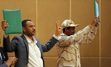 السودانيون ملتزمون بعملية الانتقال إلى الحكم المدني
