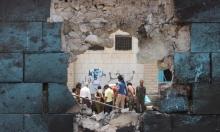 اليمن: مصرع 10 أشخاص من أسرة واحدة في انهيار منزل