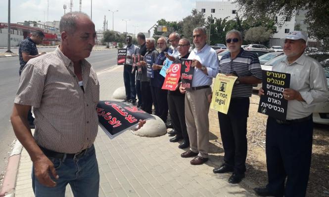 لجنة الحريات تنظم وقفة احتجاجية أمام سجن الرملة