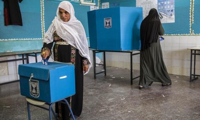 نتنياهو يُصر على كاميرات مراقبة في مراكز الاقتراع العربية