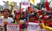 فنزويلا: مادورو يوقف الحوار مع المعارضة بعد العقوبات الأميركية