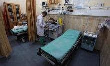 جمعيات فلسطينية تستهجن موقف الأطباء الداعم لطبيب متهم بالتحرش