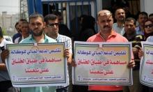 """غزة: تحذير من تداعيات تعليق هولندا وسويسرا دعمهما لـ""""أونروا"""""""