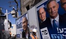 """الليكود يحاول استمالة غانتس: """"مناعة لإسرائيل"""" شريك طبيعي لليمين"""