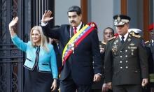 فنزويلا: العقوبات الأميركية تتسبب بوقف المحادثات مع المعارضة