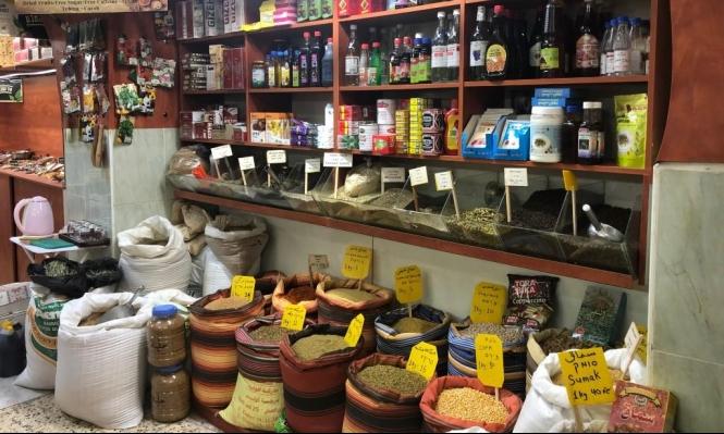 العطارة في سوق الناصرة... مسيرة 130 عاما