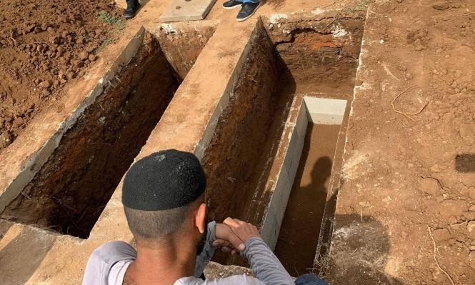 جلجولية: دُفنا جنبا إلى جنب في يوم واحد