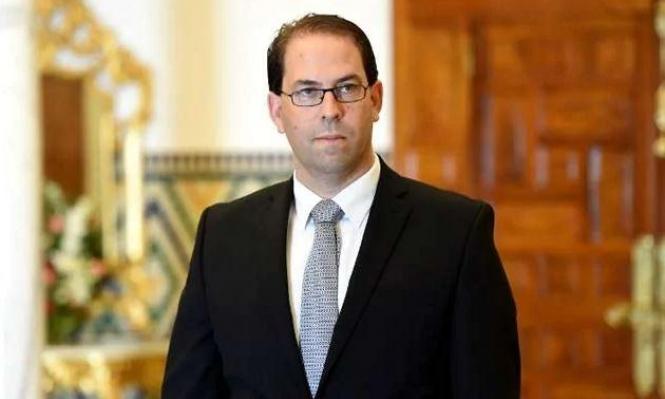 الشاهد يعلن ترشحه لرئاسة تونس