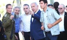 """الاحتلال يدعي اقترابه من منفذي عملية """"غوش عتصيون"""""""