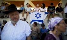 استطلاع: الإسرائيليون يخشون الحرب الأهلية أكثر منها مع إيران