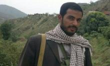 """مقتل إبراهيم الحوثي شقيق زعيم جماعة """"أنصار الله"""""""