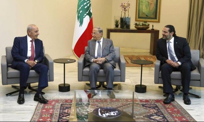 لبنان: مصالحة درزية في بعبدا تحلحل أزمة الحكومة