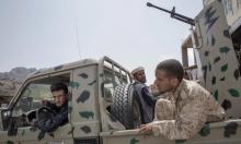 اليمن: انتكاسات للقوات الحكومية لصالح الانفصاليين المدعومين إماراتيا