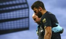 ليفربول يسعى للتعاقد مع حارس جديد