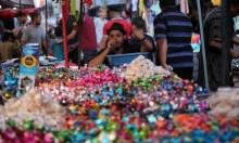 أحد  الأسواق في غزة عشية العيد