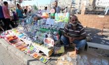 الحصار الإسرائيلي خنق قطاع غزة... أسواق شبه خالية حتى عشية العيد