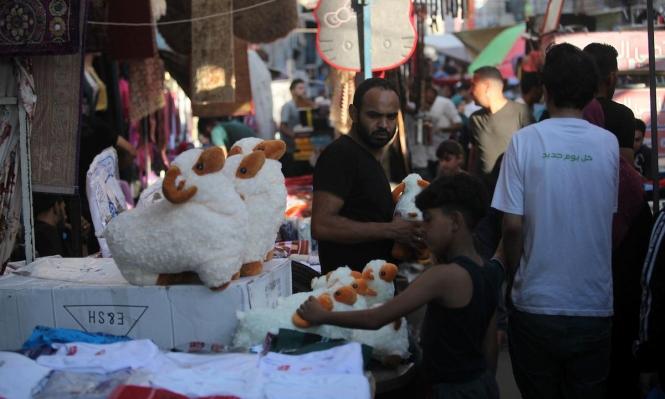 غزة تستقبل عيد الأضحى