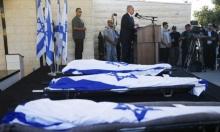 """نتنياهو يتوعد بالهدم في بيت كاحل وليبرمان يتهمه بـ""""الخنوع للإرهاب"""""""