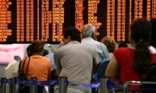 اضطراب في مطار اللد: عطل يتسبب بتأجيل رحلات