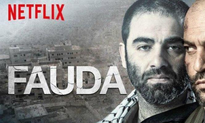 """ممثّل أميركي يرفض المشاركة بـ""""فوضى"""" رفضًا لـ""""تلميع صورة إسرائيل"""""""