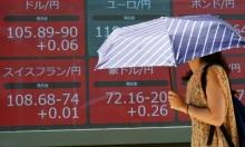 المستثمرون يتجهون إلى الين والدولار خوفا من الاضطرابات التجارية