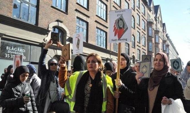 بريطانيا: زعيم حزب متطرف يطالب بمنع توزيع القرآن