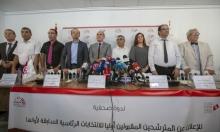 هيئة الانتخابات في تونس تقبل ملفات 26 مرشحا لانتخابات الرئاسة