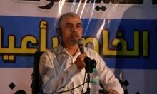 """السنوار يكشف تفاصيل اجتماع مطول جمع قيادة """"القسام"""" و""""سرايا القدس"""""""