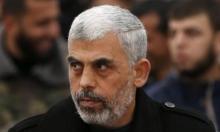 """السنوار: عملية الشهيد أبو صلاح """"بطولية"""" وندرب الشباب"""