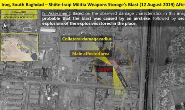 هجوم بغداد أدى إلى انفجارات جانبية ومساحة الدمار شاسعة