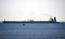 واشنطن تطالب بمصادرة ناقلة النفط الإيرانية المحتجزة بجبل طارق